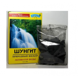 Shungite (natural water...